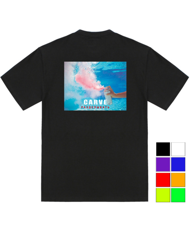 [TRIPSHION] SPRAY IN WATER T-SHIRTS - 8 COLORS