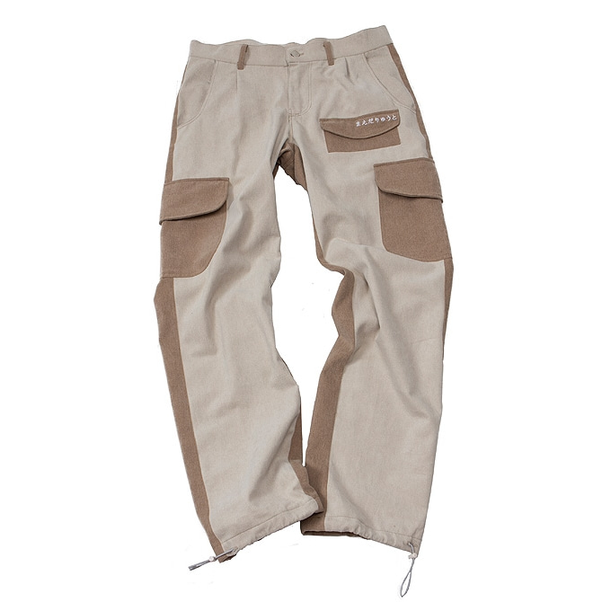 PIGMENT MULTI POCKET PANTS BEGIE